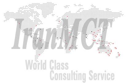 مشاوره مدیریت آموزش مدیریت IranMCT