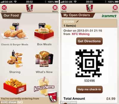 اپلیکیشن ( IPhone app ) آیفون KFC آمد