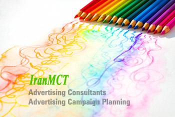 مشاوره تبلیغات advertising برنامه ریزی کمپین تبلیغاتی