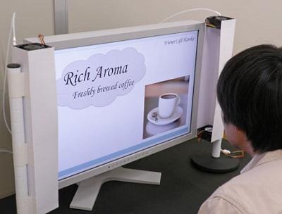 مونیتور بو دار monitor smelling screen