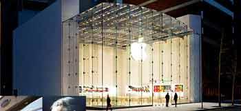 apple store فروشگاه اپل