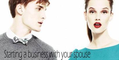 شروع مشارکت با همسرتان در یک کسبوکار جدید  شراکت با همسر