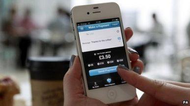 سرویس انتقال وجه از طریق شماره تلفن همراه Pay EM
