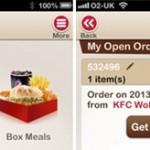 اپ کی.اف. سی :  اپلیکیشن IPhone app آیفون KFC آمد