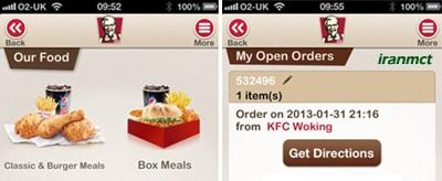 app KFC