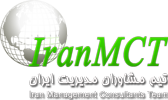 IranMCT team of management consultants