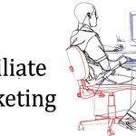 بازاریابی پورسانتی ( بازاریابی همکاری در فروش ) Affiliate Marketing چیست ؟