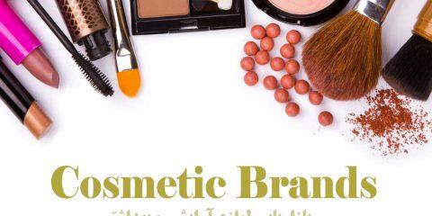 بازاریابی لوازم آرایشی و بهداشتی