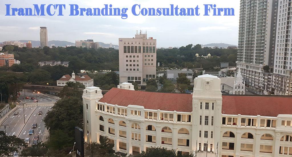 branding consultant مشاوره برندسازی مشاور برندسازی