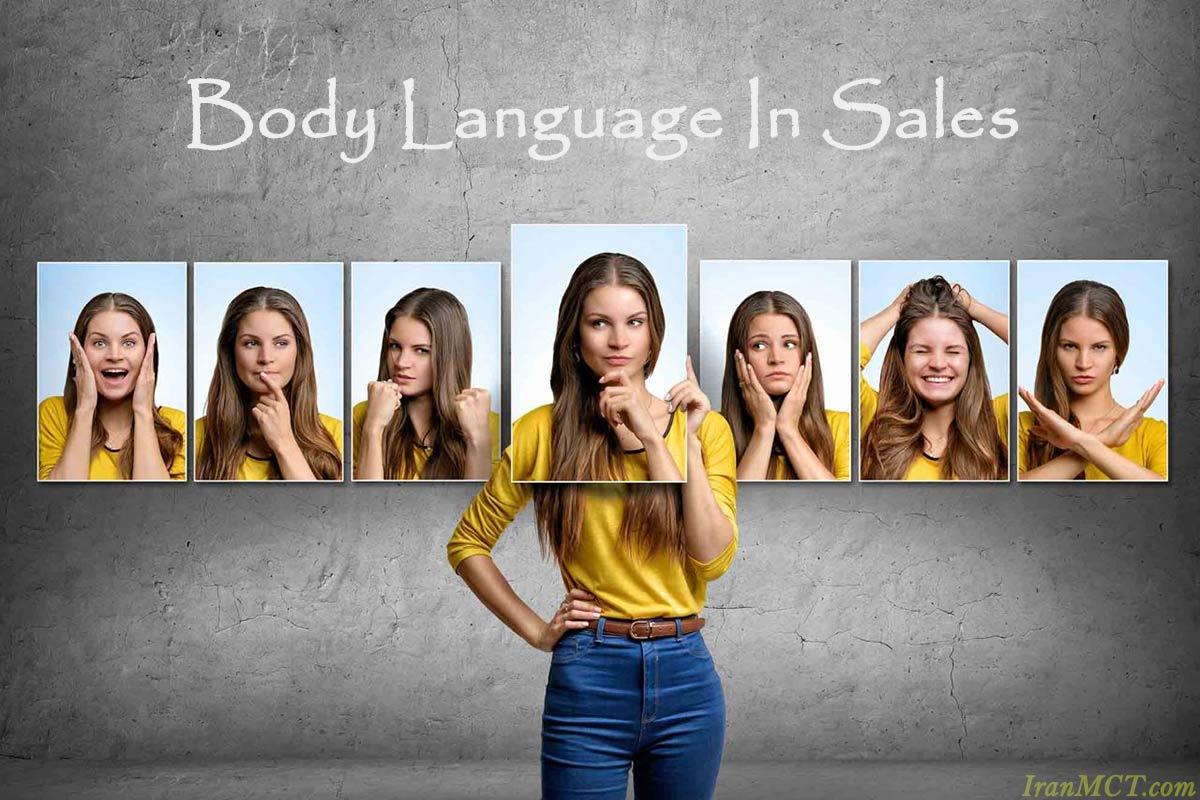 نقش زبان بدن در فروش حرفهای body language in sales