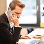 39 روش فروش برای جذب مشتری / افزایش مشتری – قسمت اول